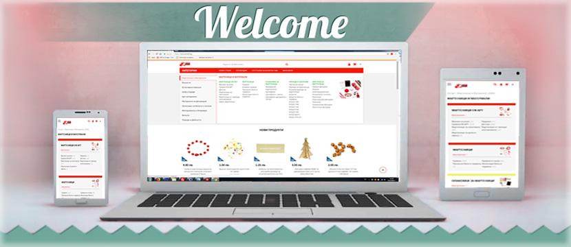 Bine ați venit la site-ul EMART.RO