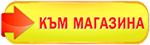 Блог ЕМ АРТ
