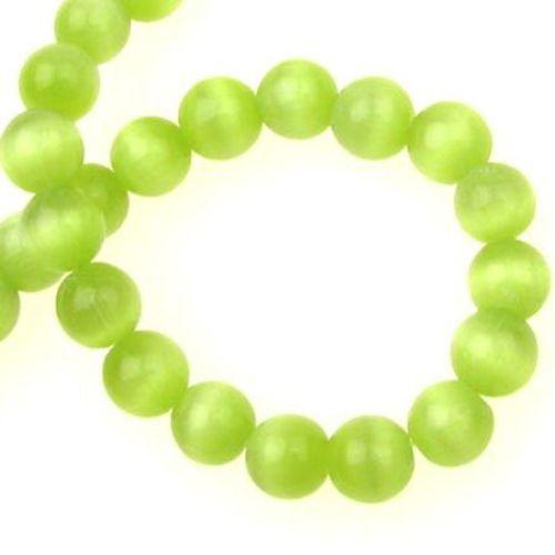 Наниз мъниста стъкло котешко око топче 8 мм дупка 1 мм жълто-зелен светло ~50 броя