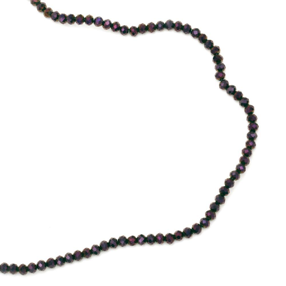 Наниз мъниста стъкло топче 8~8.5x7.5~8 мм дупка 1.5 мм грапаво цвят крем ~106 броя