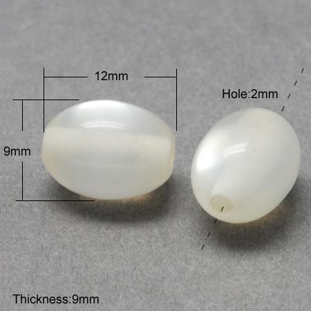 Овал котешко око резин 12x9x9 мм дупка 2 мм бял -20 броя