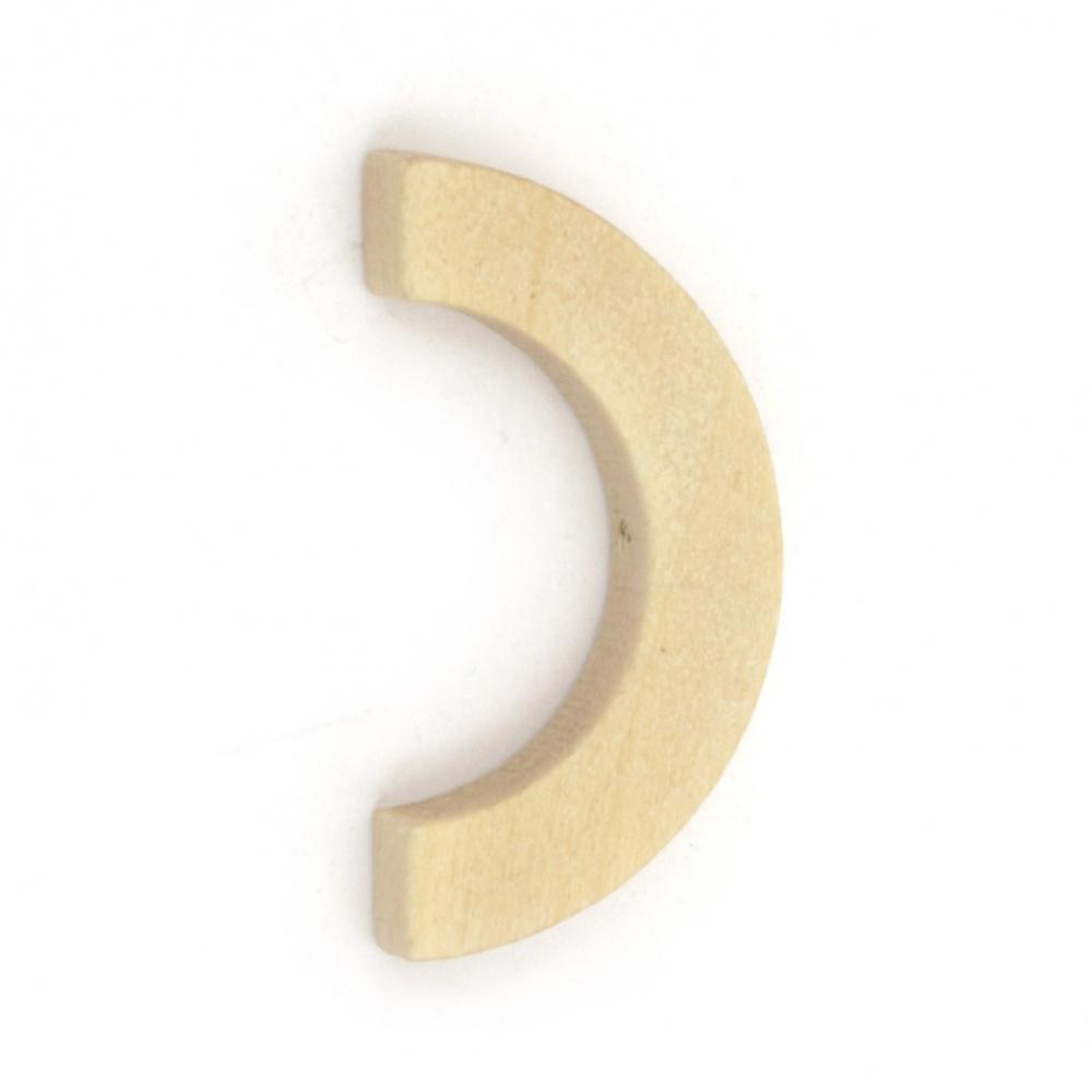 Φυσική  ξύλινη χάντρα Ημικύκλιο  37x17x5 mm τρύπα 2 mm  -5 τεμάχια