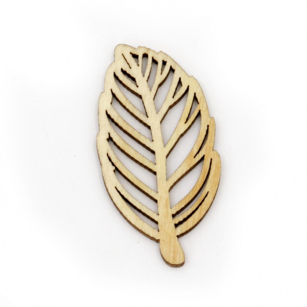 Wooden Figurine leaf 53x27x2.5 mm color wood - 5 pieces