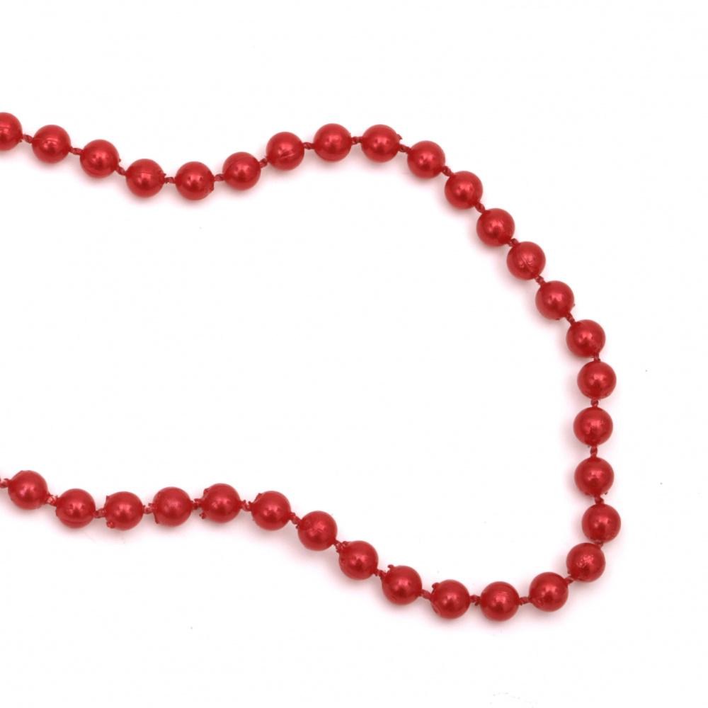 Γιρλάντα με μαργαριτάρι πλαστικό 5 mm κόκκινο -1 μέτρο