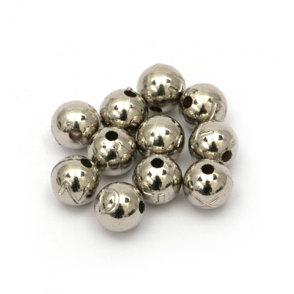 Мънисто CCB топче с букви 8 мм дупка 2 мм цвят сребро -20 грама ~70 броя