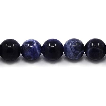 Șir  margele piatră semiprețioasă SODALIT bile întunecată 8mm ~ 24 bucăți