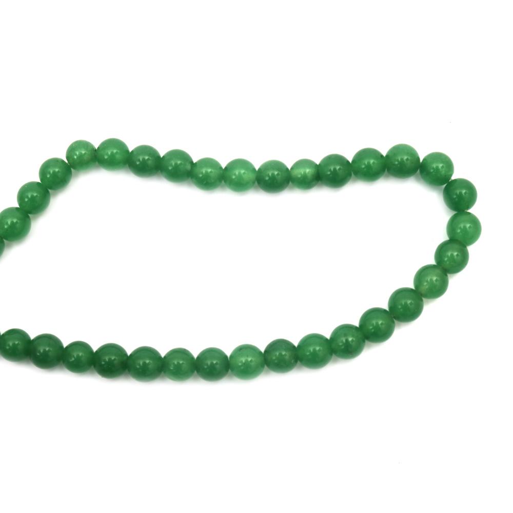 Gemstone Beads Strand, Aventurine, Round, Green, 8mm, ~50 pcs