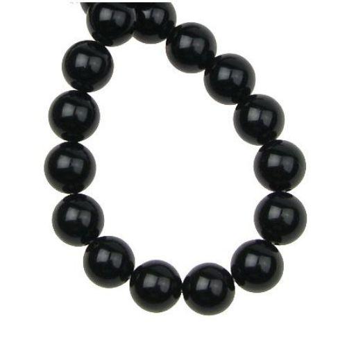 Natural, Black Agate Round Beads strand 8mm ~ 52 pcs