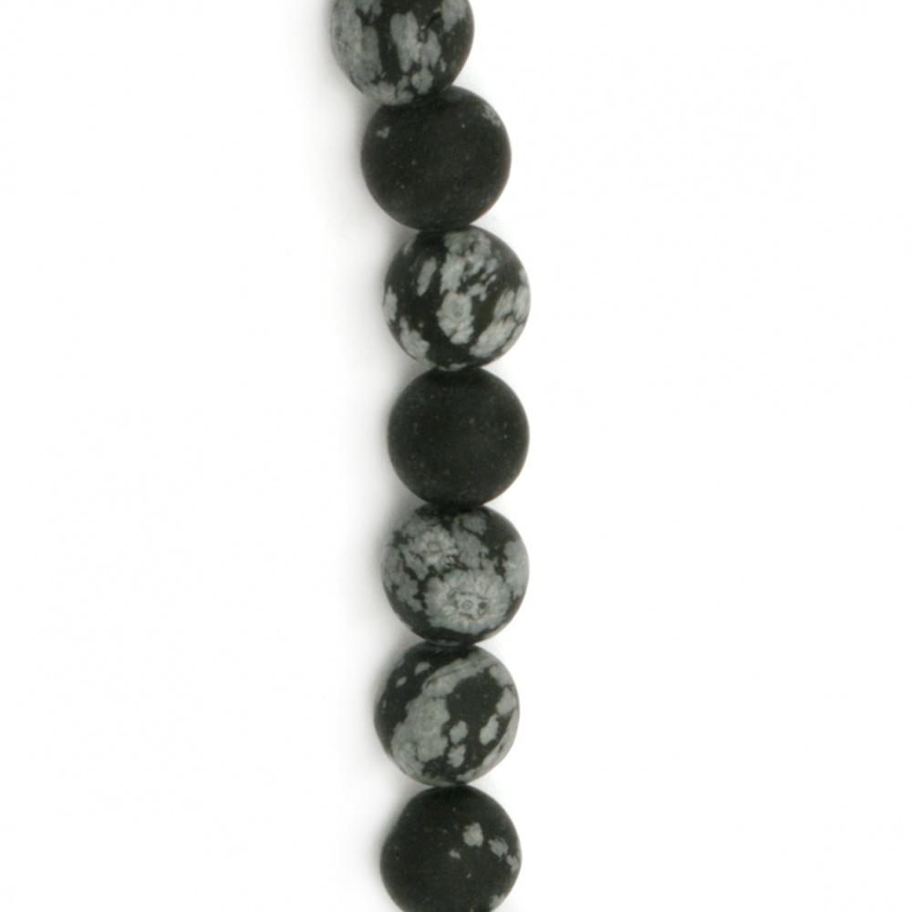 Snowflake Obsidian semi-precious stone string beads, ball shaped, matte 8 mm ~ 48 pieces