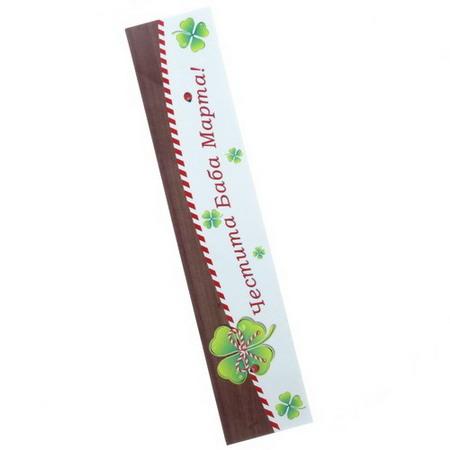 Стикер самозалепващ 5/23 см цветни с надпис-5 броя