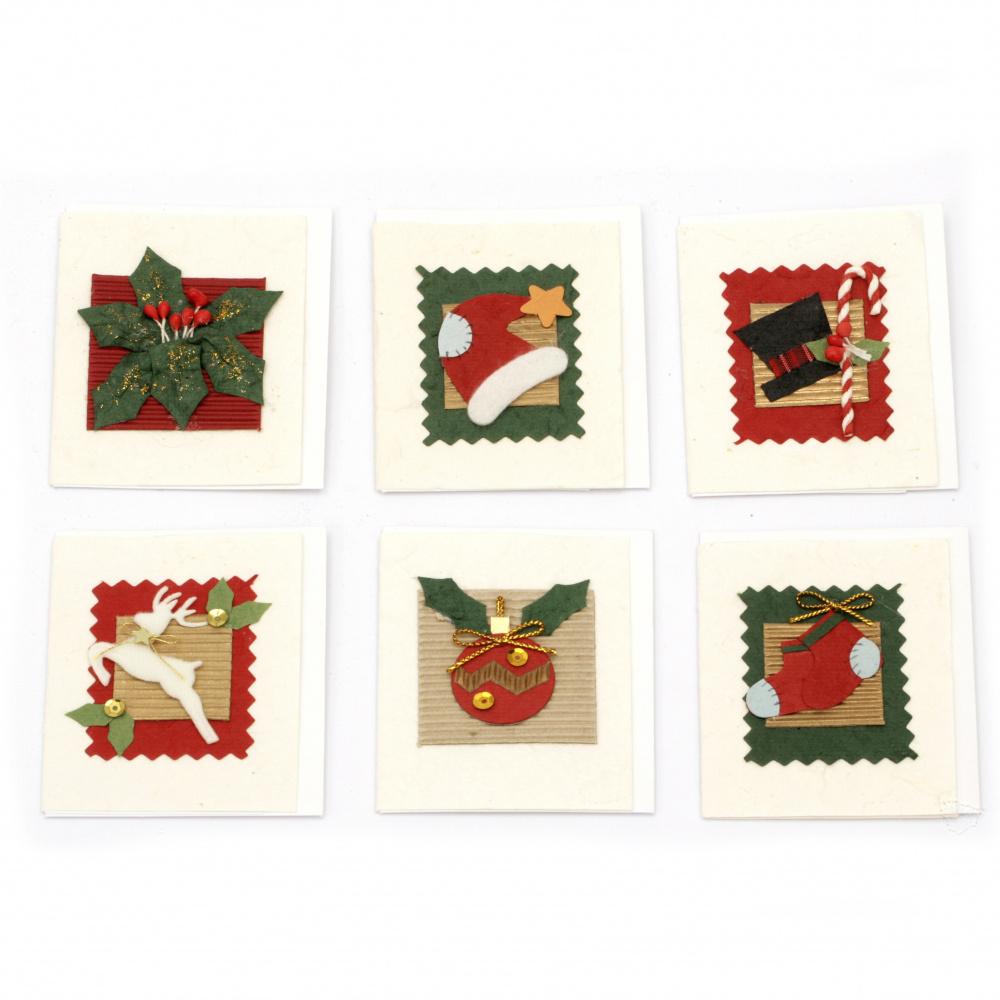 URSUS мини картичка handmade Christmas от ръчна хартия с допълнителен лист и плик -1 брой