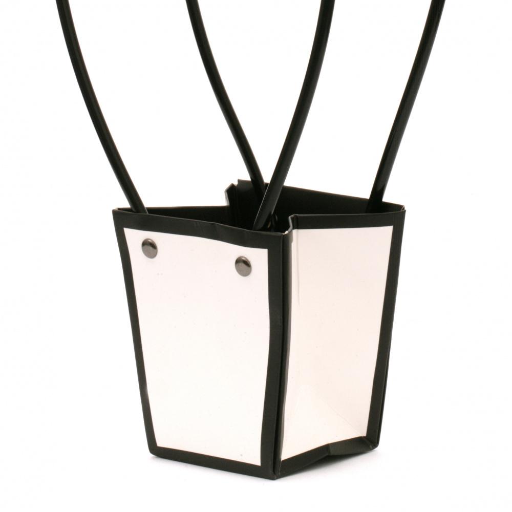 Опаковка за цветя хартиена чанта 10x9x7 см бяла с черно