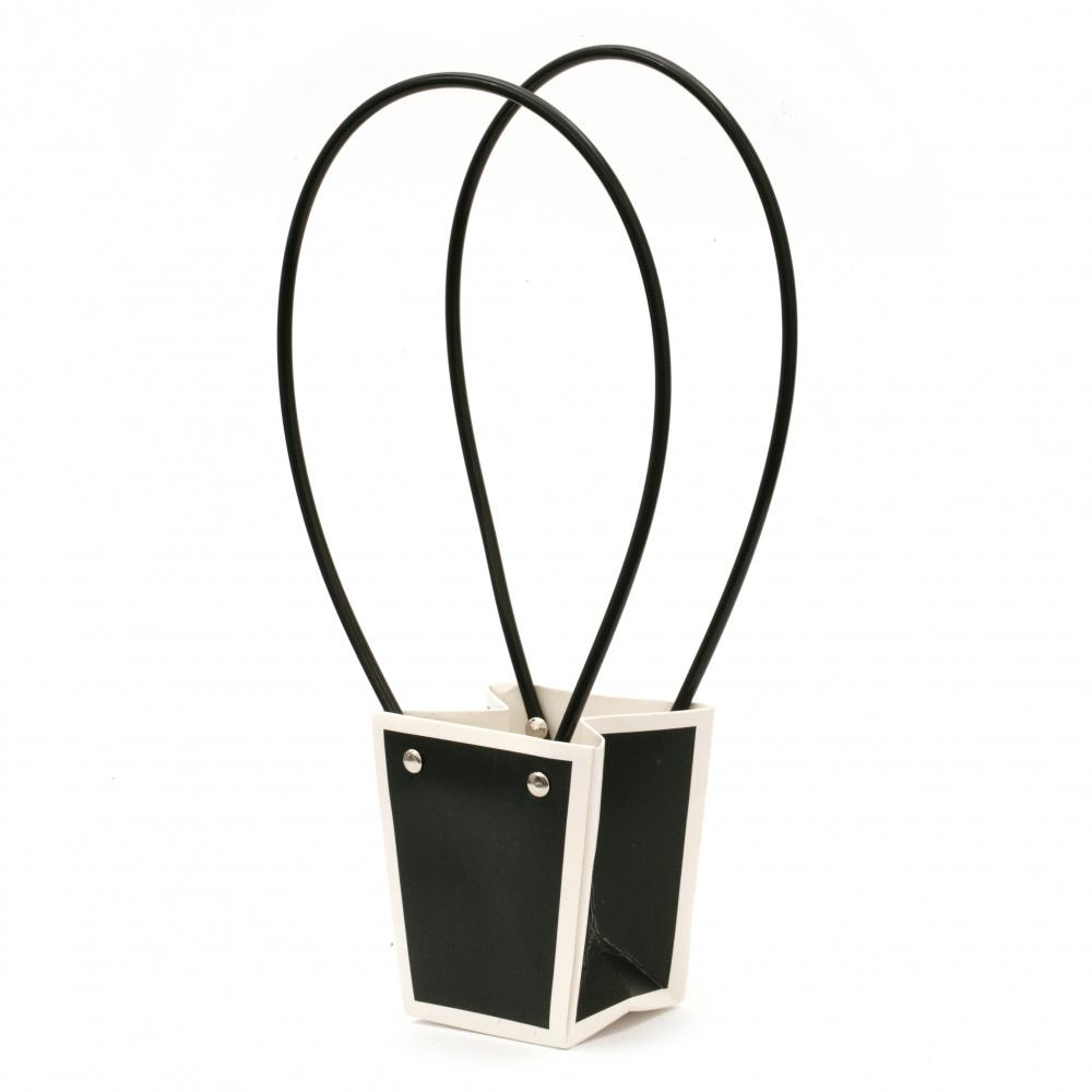 Опаковка за цветя хартиена чанта 10x9x7 см черна с бяло