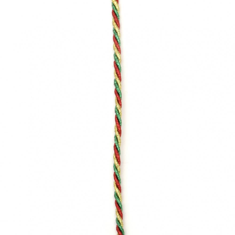 Шнур полиестер 3 мм пресукан с ламе цвят зелено,червено и златно -3 метра