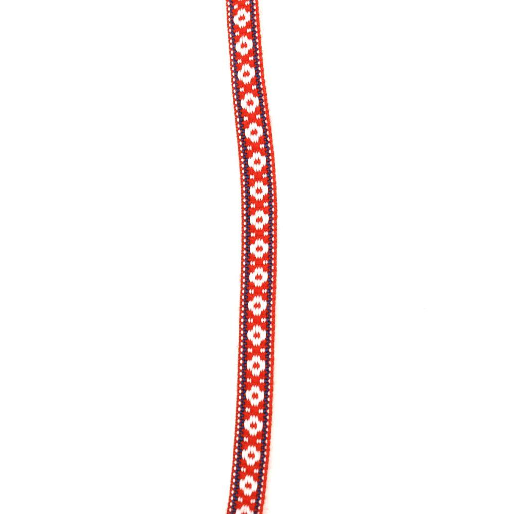 Ширит 9 мм червен с бяло и синьо -5 метра