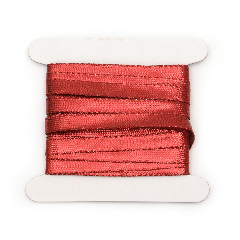 Ламе 8 мм плоско червено -5 метра