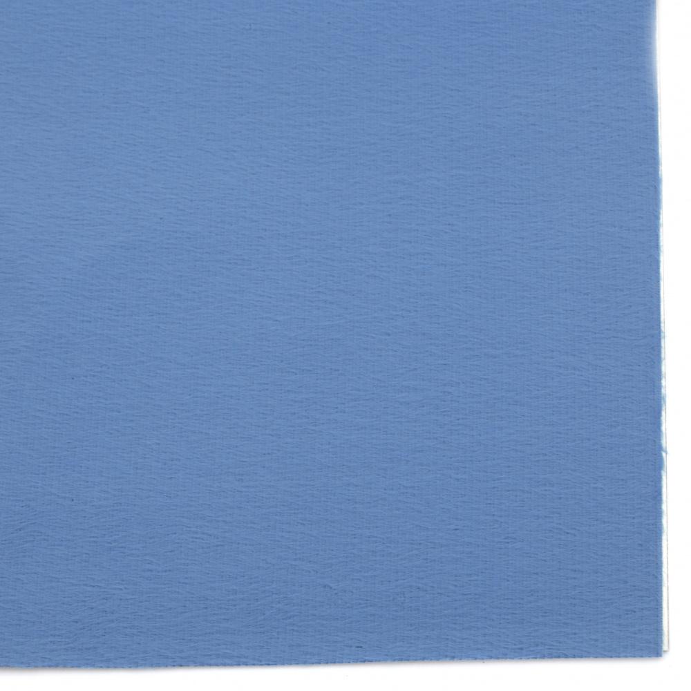 Велур 19x27 см самозалепващ цвят син