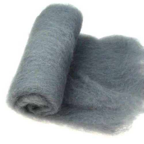 ВЪЛНА 100 процента Филц за нетъкан текстил 700x600 мм екстра качество сива тъмна -50 грама