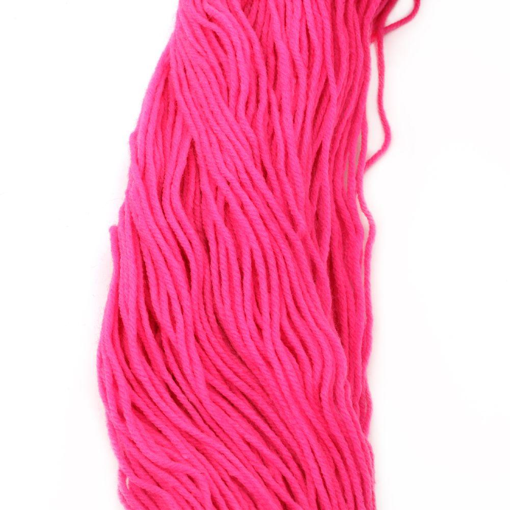 Прежда 2 мм розова електрик -47 грама ~95 метра