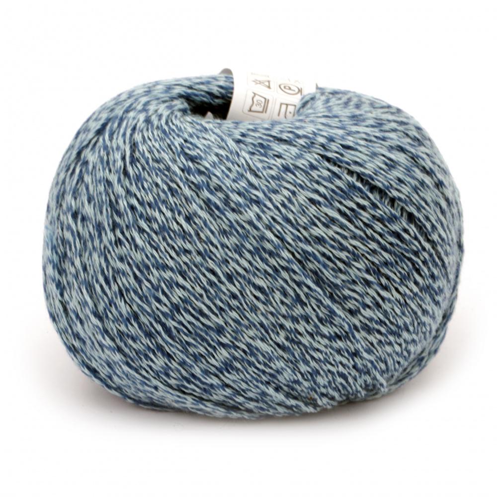 Прежда WOOLY COTTON 57 % памук 43 % суперуош мерино цвят син меланж 50 грама -140 метра