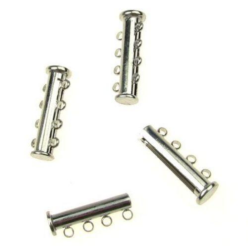 Закопчалка магнитна 25x10x7 мм две части четири уши цвят сребро