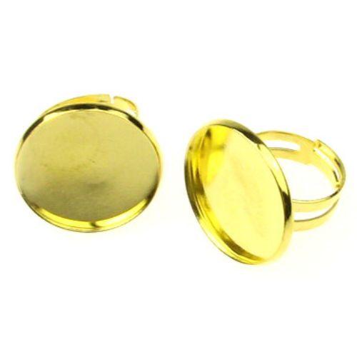 Метална основа за пръстен регулиращ 17 мм плочка 22.5~23 мм цвят злато