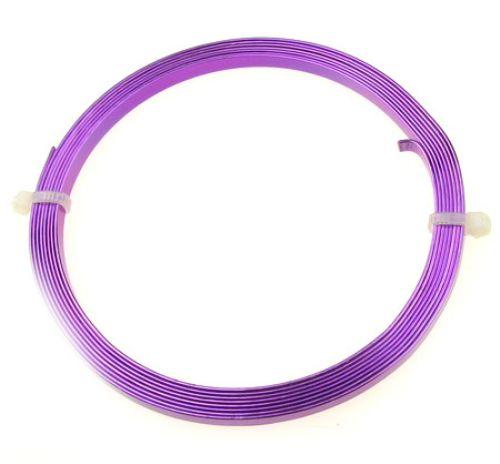 Лента алуминиева 5x1 мм цвят лилава -2 метра