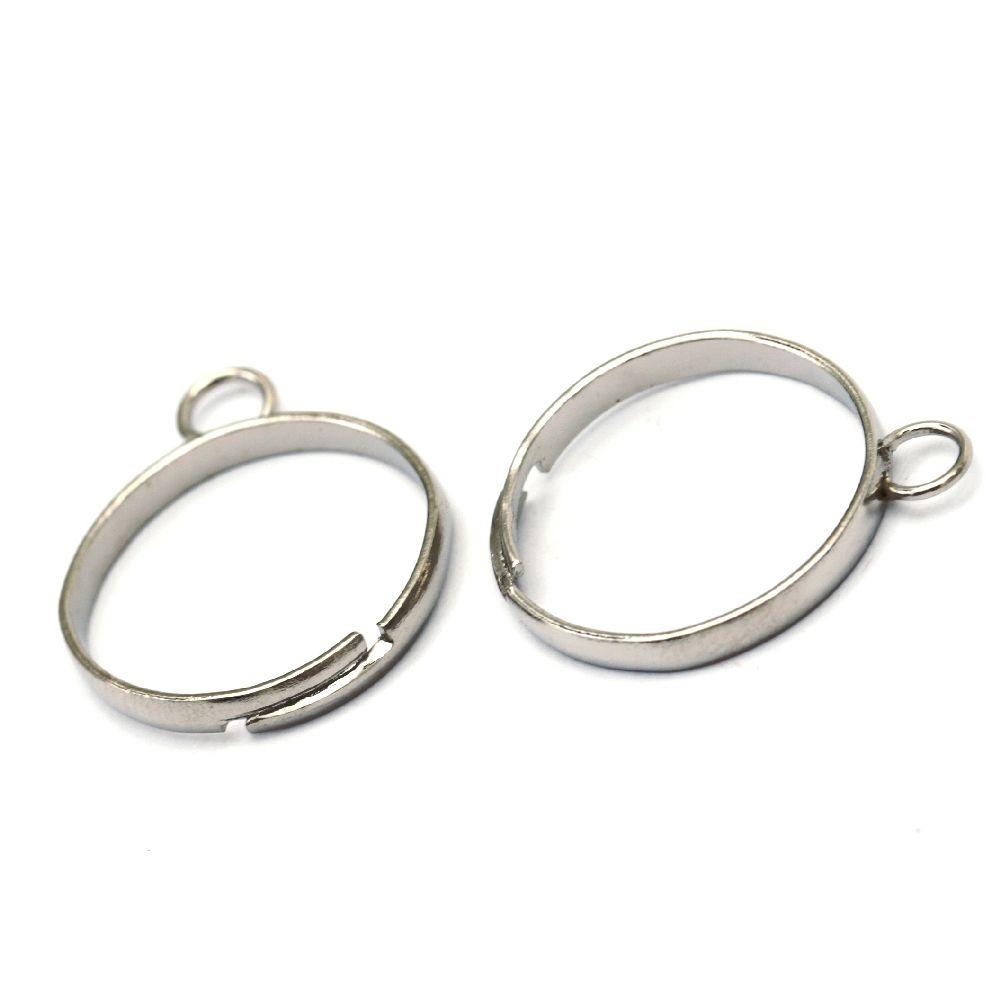 Метална основа за пръстен регулиращ 20 мм с единична халка цвят сребро -10 броя
