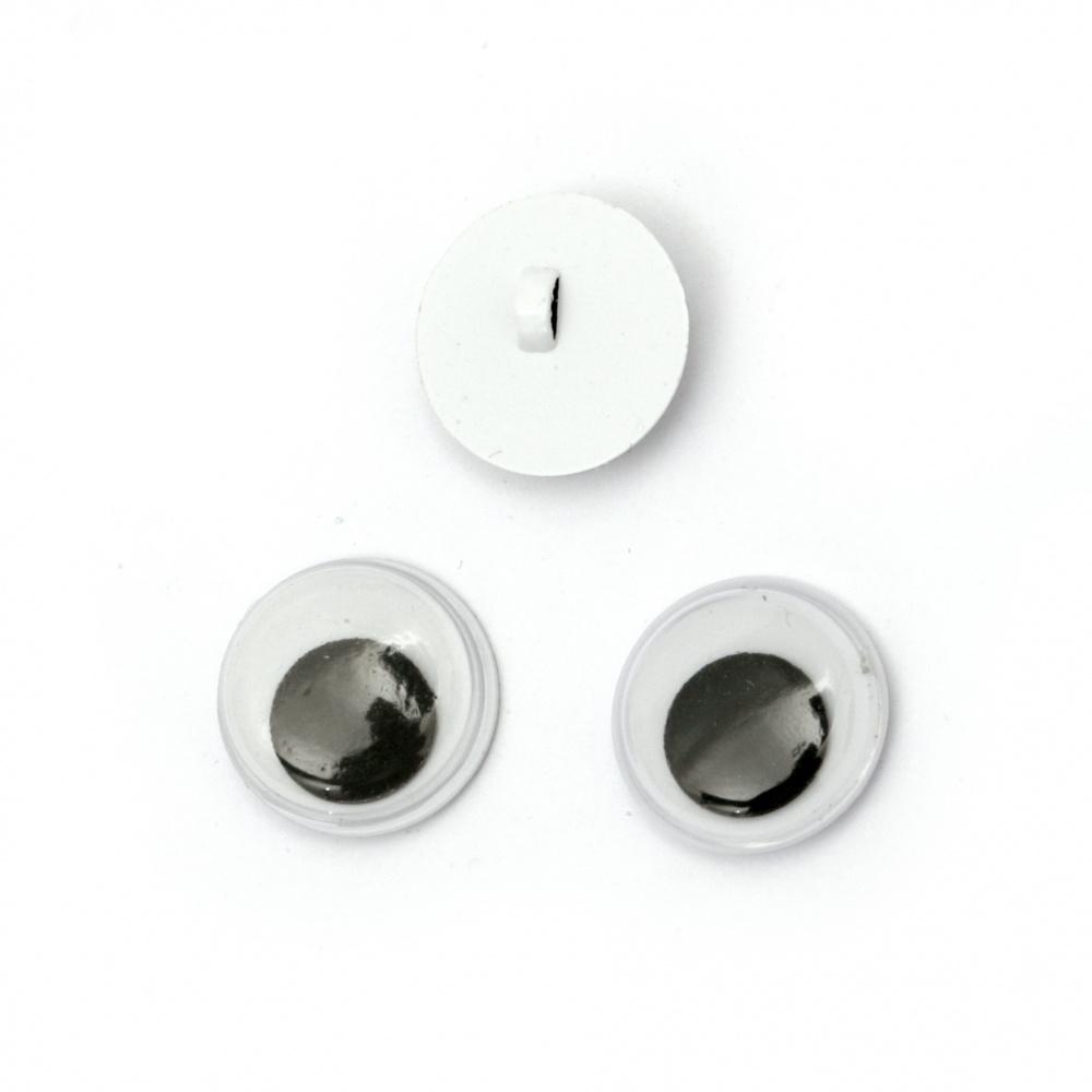 Ματάκια χειροτεχνίας 15 mm για ράψιμο -20 τεμάχια