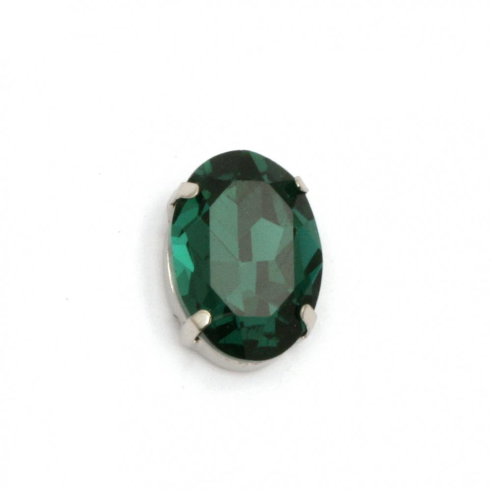 Стъклен камък за пришиване с метална основа овал 18x13x7 мм дупка 1 мм екстра качество цвят зелен