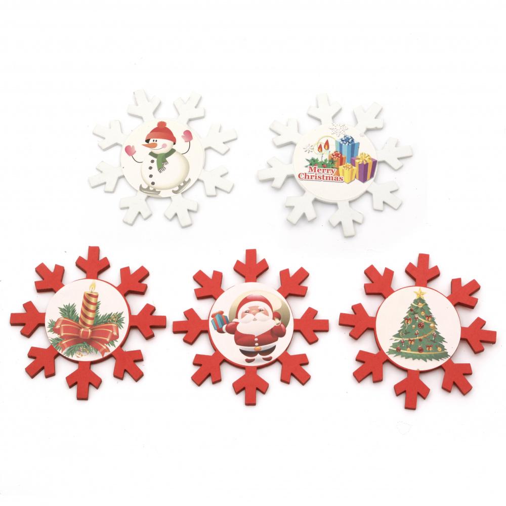 Foam Snowflakes /EVA foam material/  85x3 mm assorted - 5 pieces