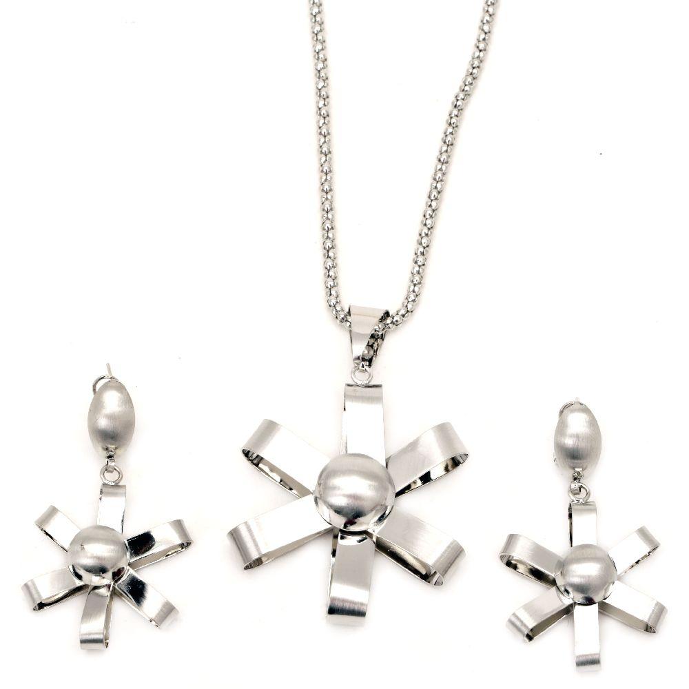 Комплект гердан обеци метал