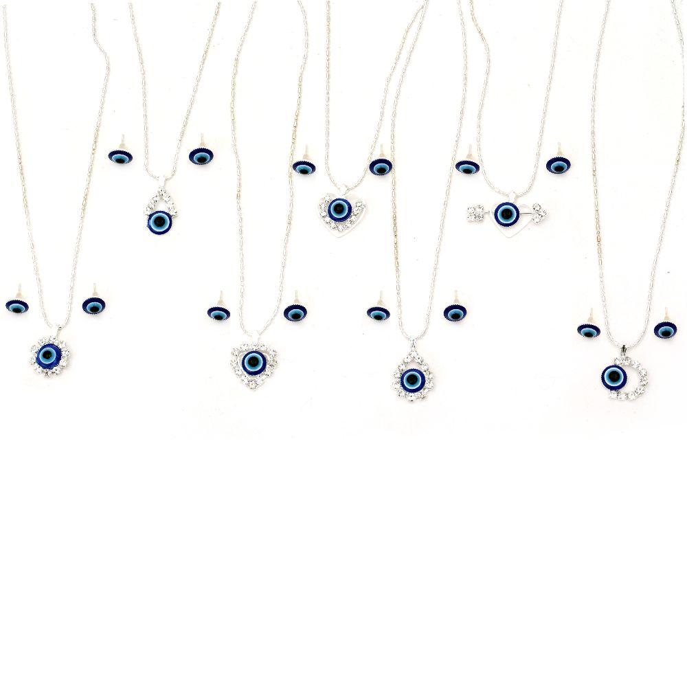 Комплект гердан обеци синьо око метал цвят сребро кристали АСОРТЕ
