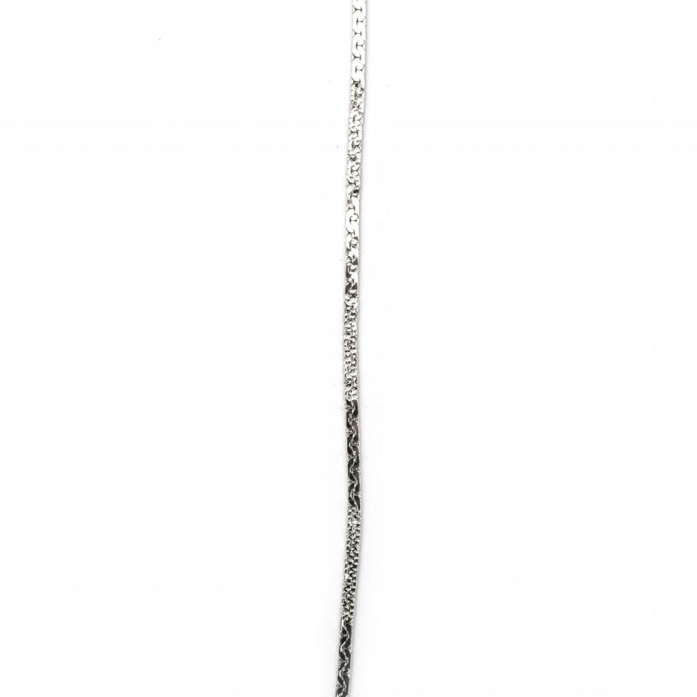 Αλυσίδα 2 mm, 20-22 cm ασημί