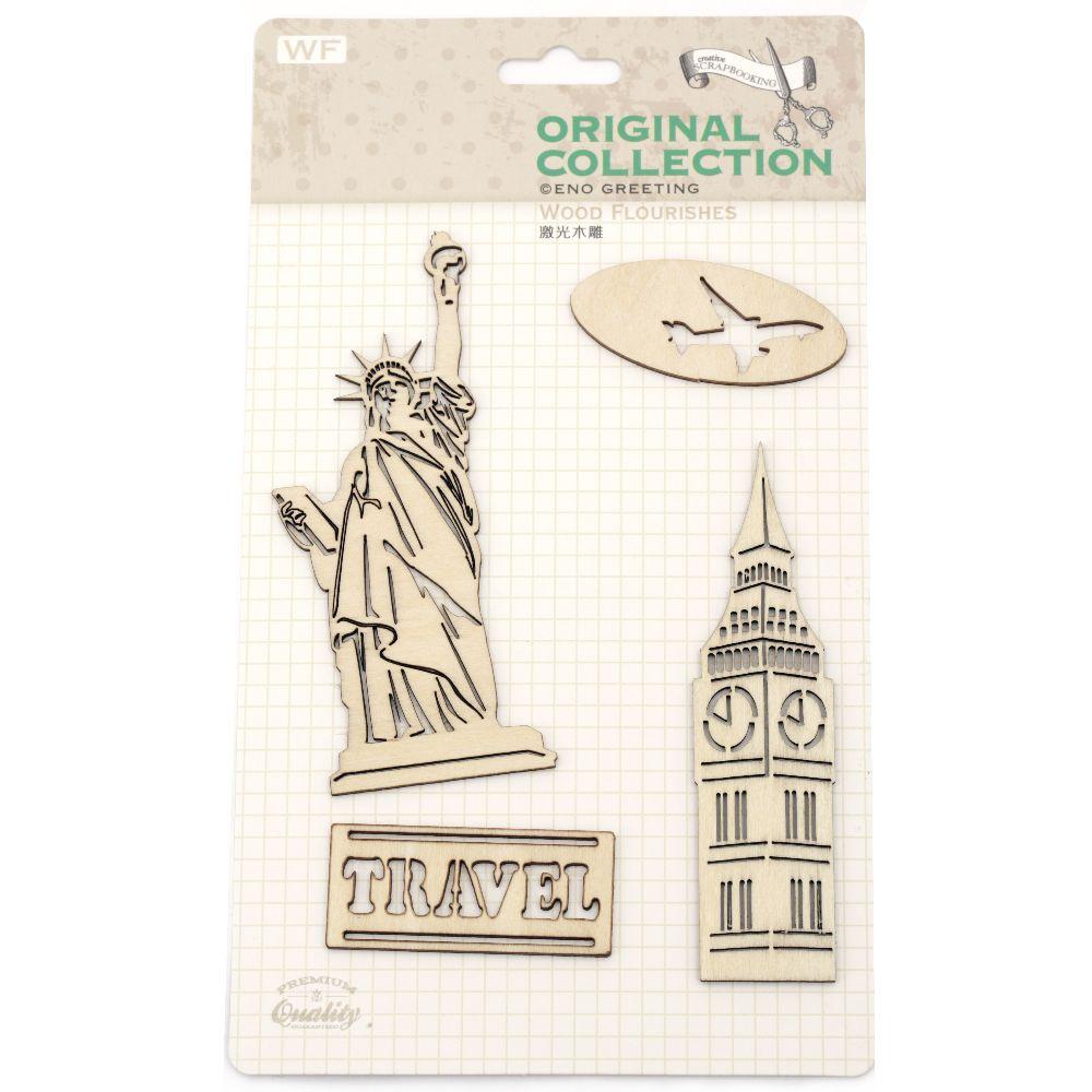 Комплект за декорация дърво - travel