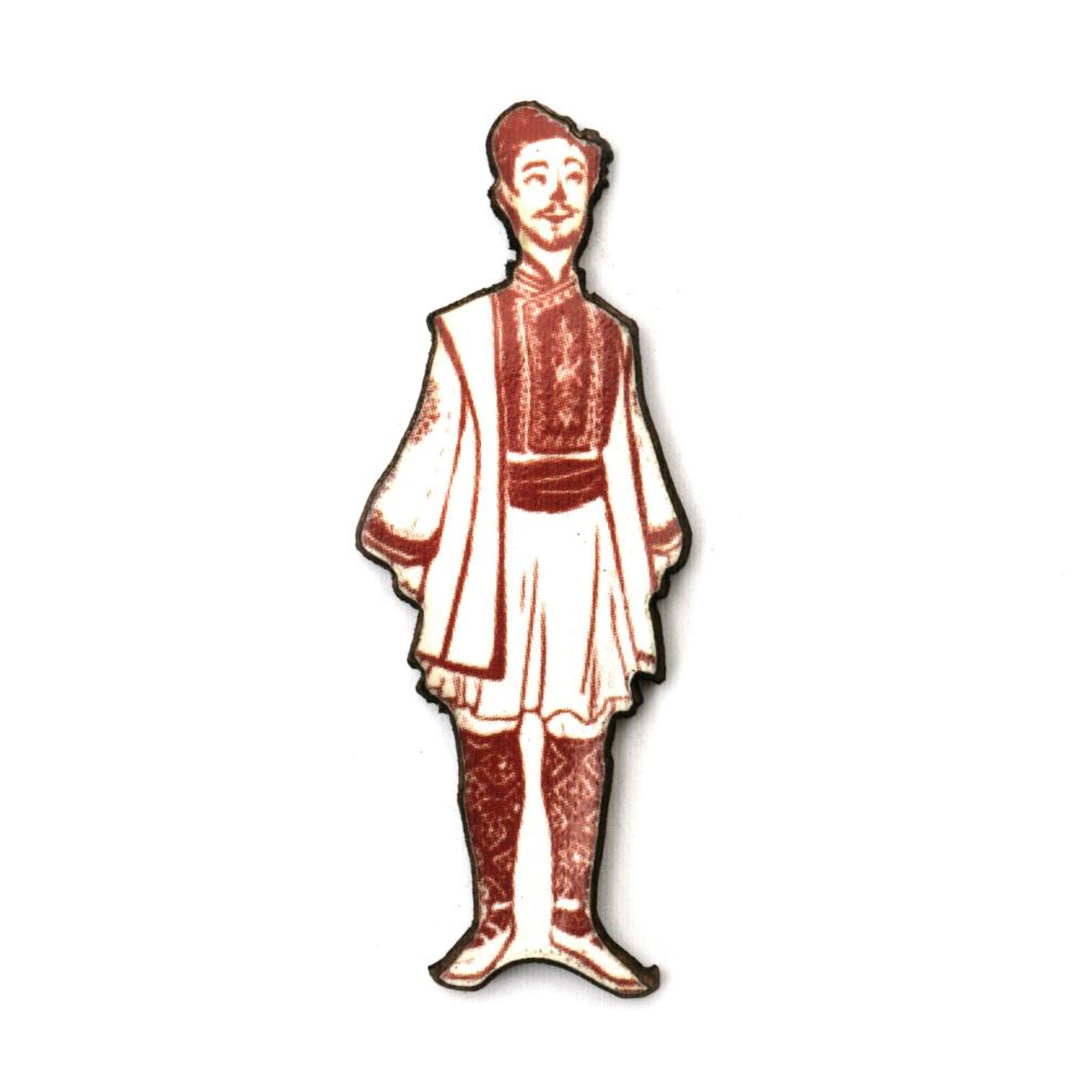 Висулка мъж с народна носия от шперплат 44x15x2 мм дупка 2 мм -10 броя