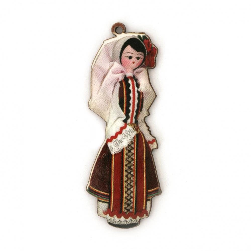 Висулка жена с народна носия от шперплат 40x15x2 мм дупка 2 мм -10 броя