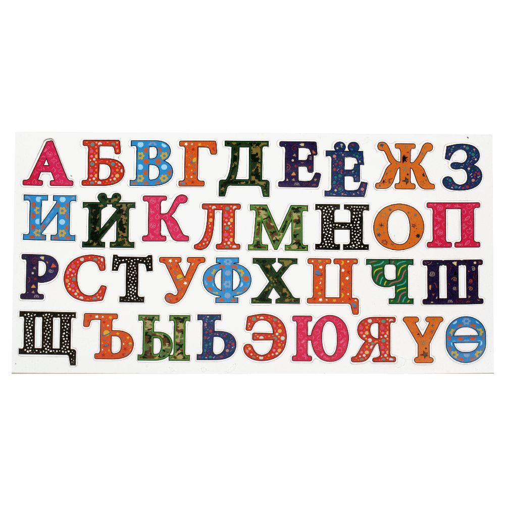 Букви с магнит -35 броя