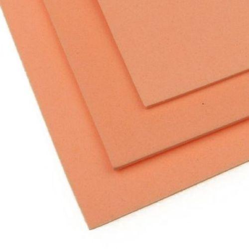 EVA Foam Body Color, A4 Sheet 20x30cm 2mm