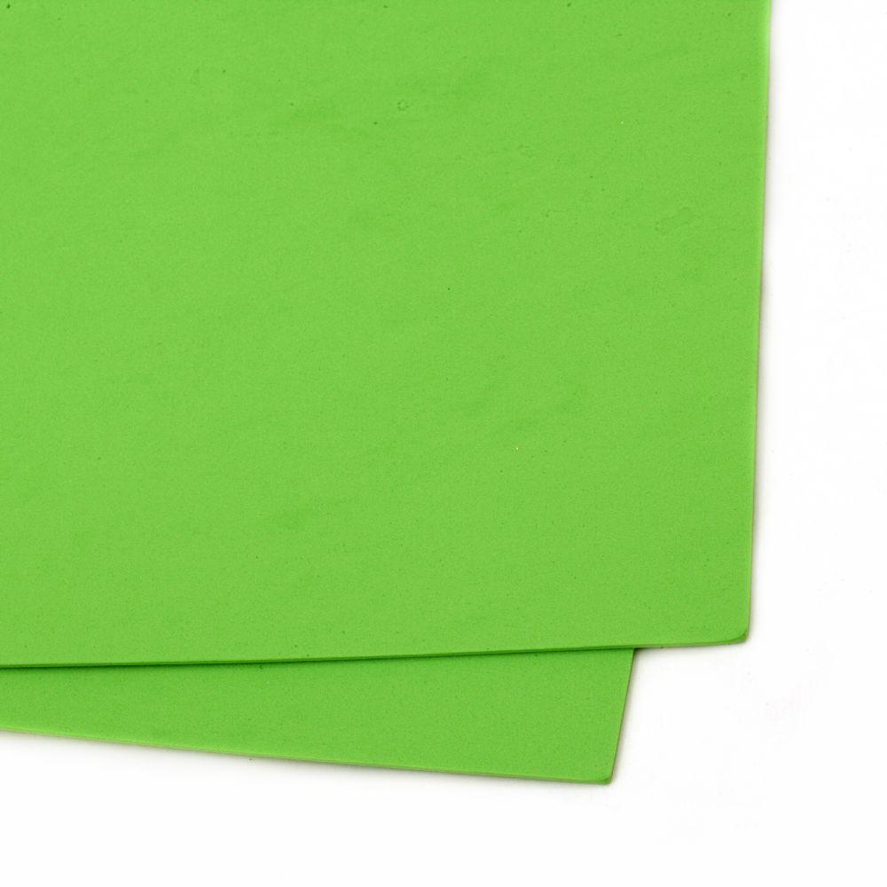 EVA материал /микропореста гума/ 2 мм А4 20x30 см зелен светло