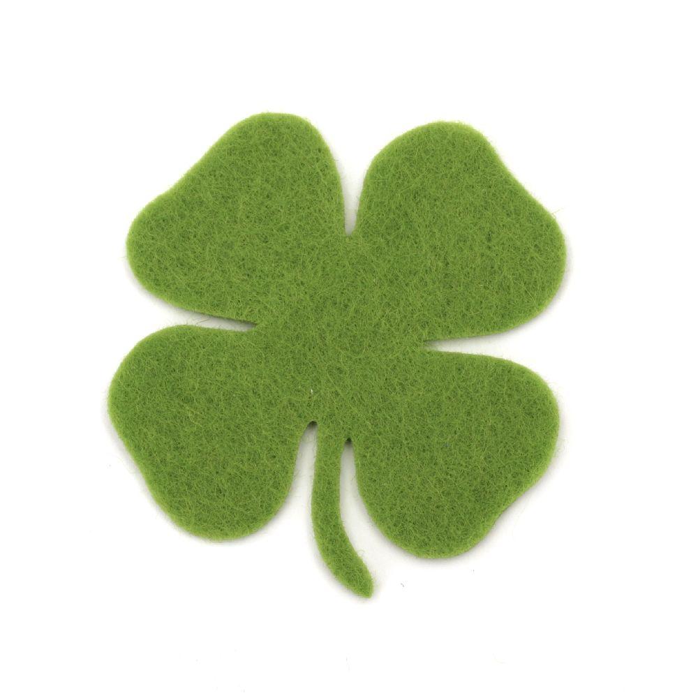 Felt Clover Embellishment Grass Green, 65x2mm 5pcs