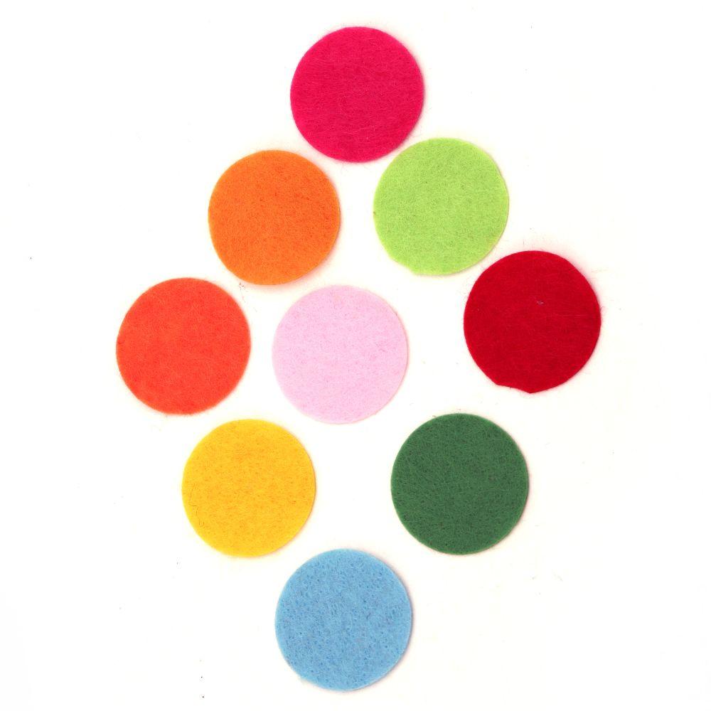 Pâslă rotundă 25x1 mm amestec culori 20 bucăți