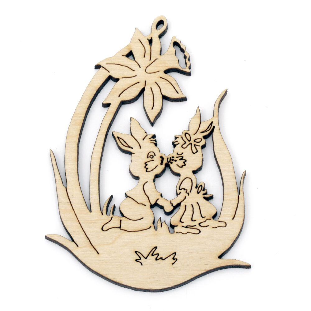Figuria din lemn pentru decorare ou cu iepuri 90x60x3 mm №V11