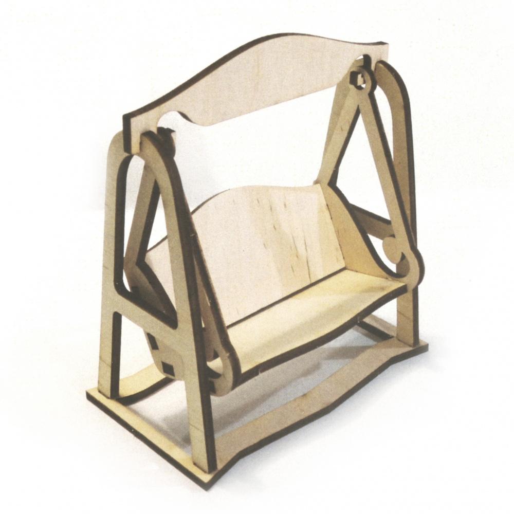 Дървена люлка за декорация 5.5x9.5x12 см