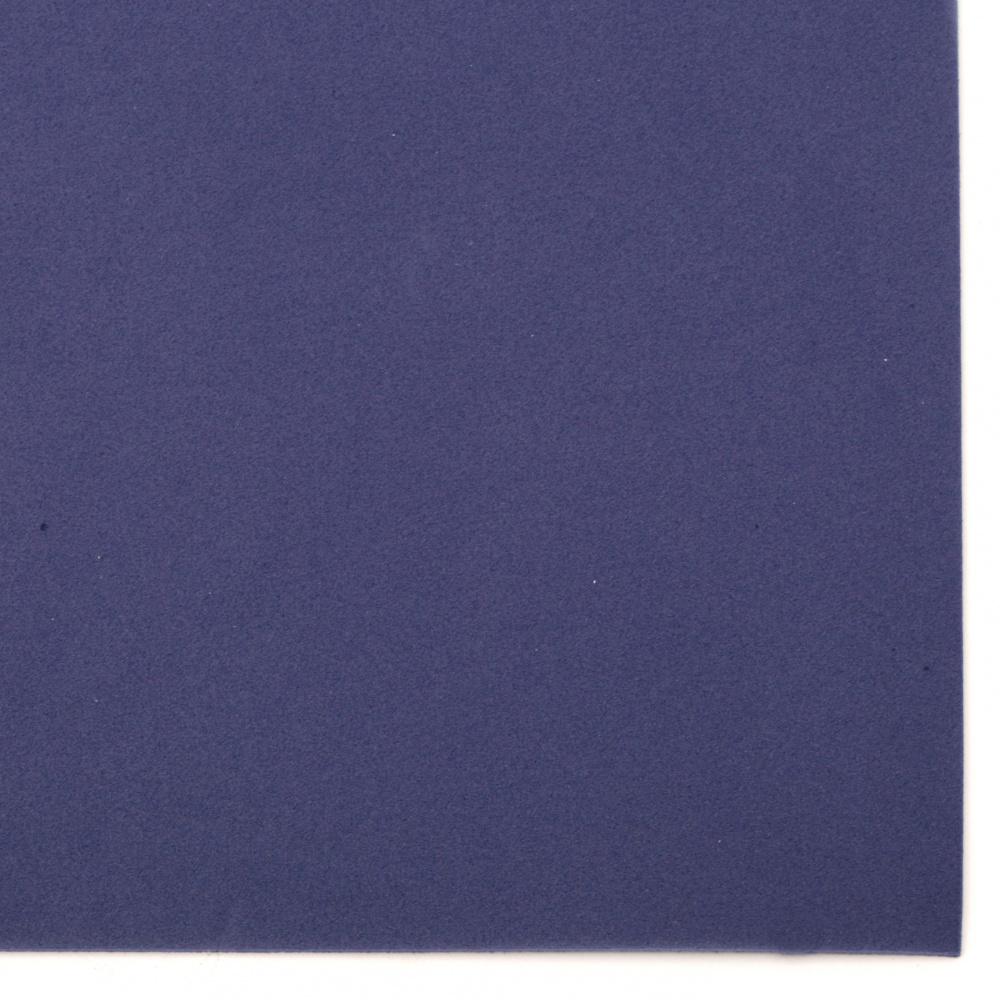 Αφρώδες φύλλα 2mm A4 20x30 cm μπλε σκούρο