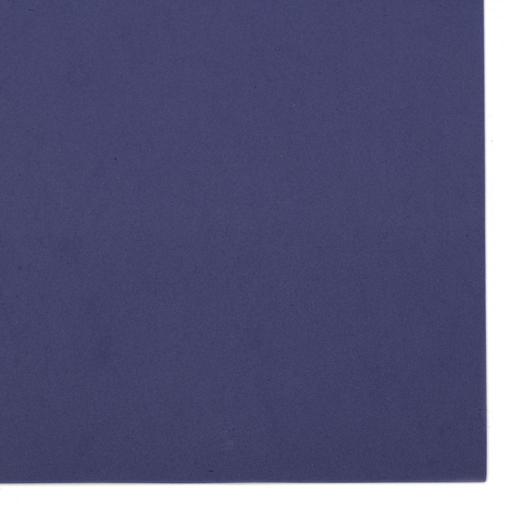 EVA материал /микропореста гума/ 2 мм А4 20x30 см син тъмно