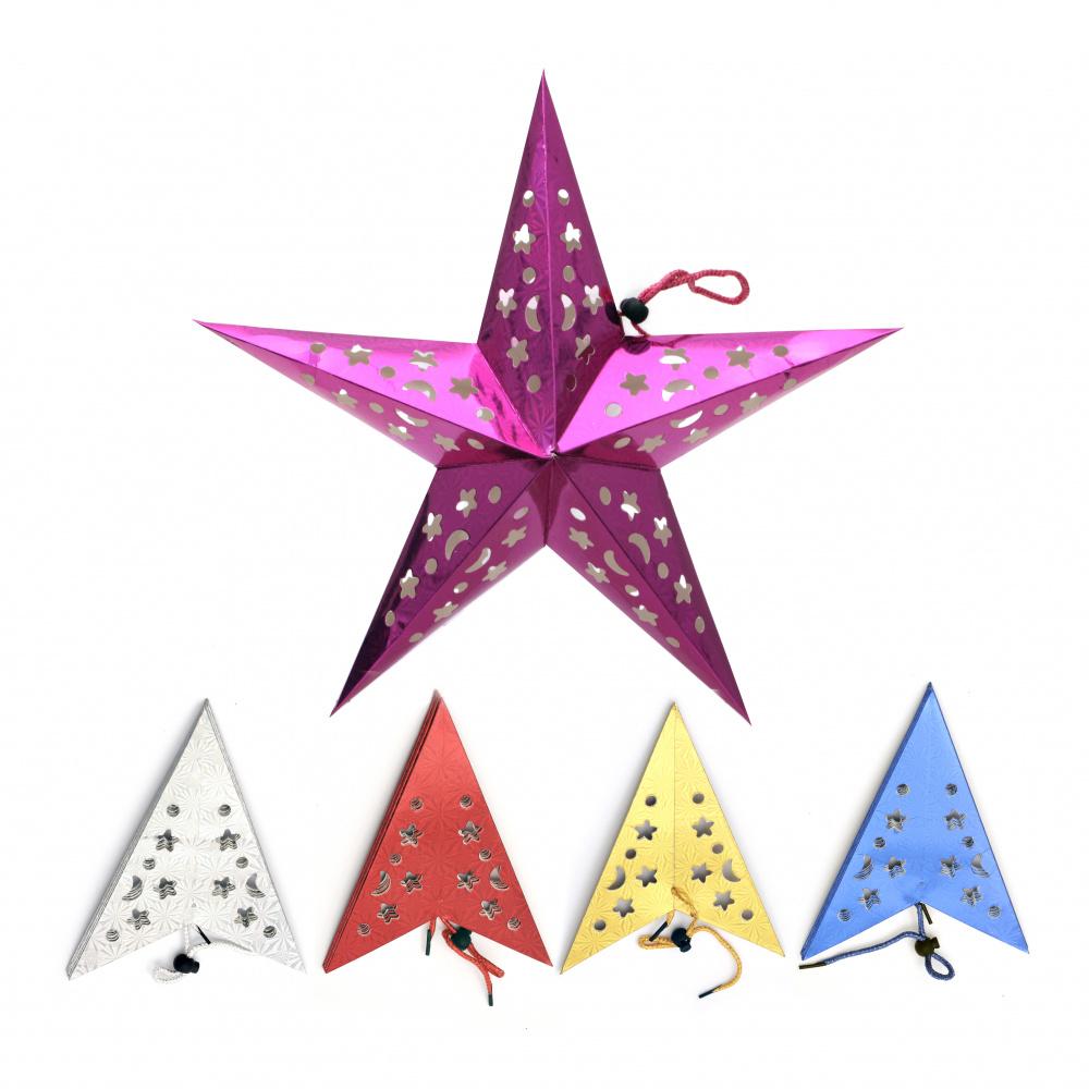 Звезда картон холограм 30 см Асорте цветове