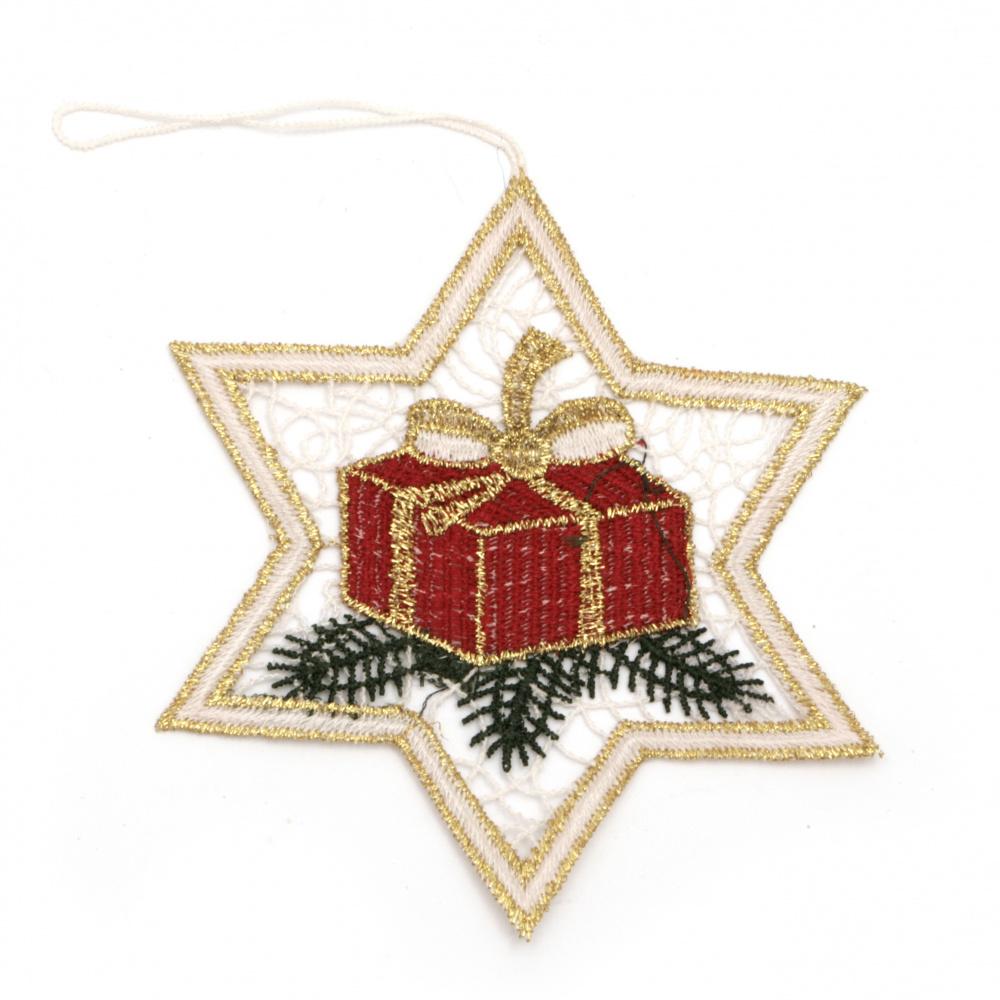 Коледна украса дантела ръчна изработка 100x90 мм звезда с подарък