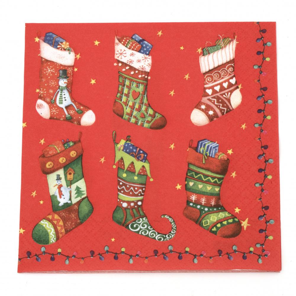 Салфетка ti-flair 33x33 см трипластова  Colorful Christmas Stockings  -1 брой