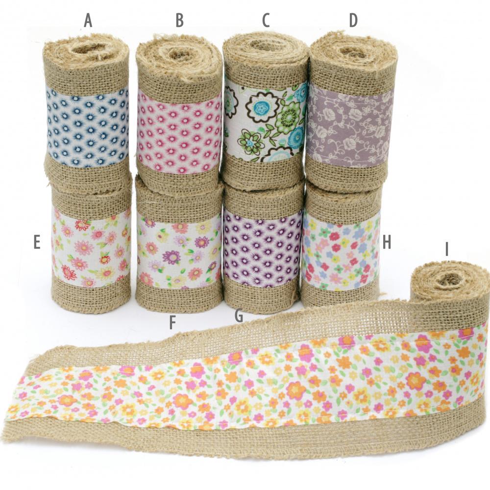 Основа за апликация лента зебло с текстилна лента 10x200 см АСОРТЕ цветове
